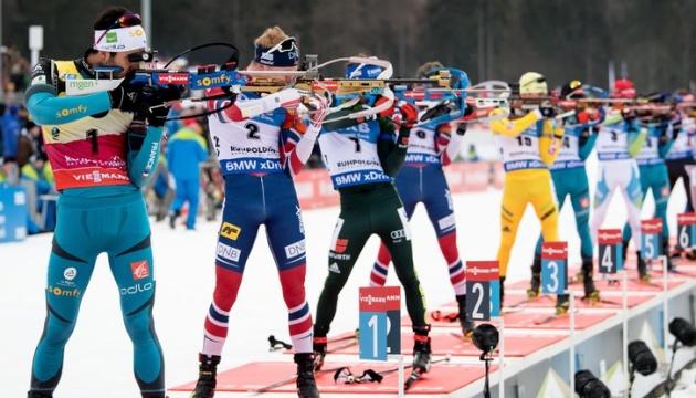 Кубок мира по биатлону: сегодня в Хохфильцене - мужская спринтерская гонка