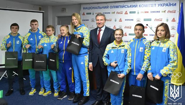 НОК Украины отметил медалистов юношеской Олимпиады-2018