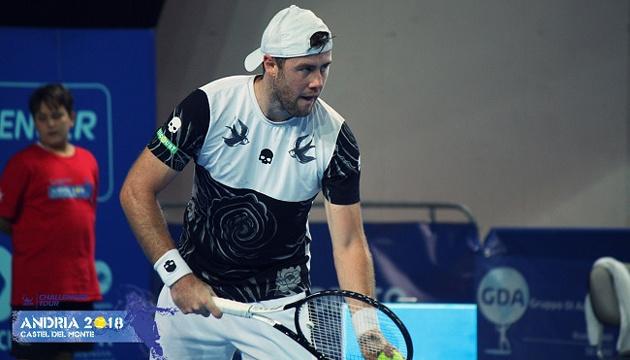 Украинский теннисист Марченко начнет 2019 год на