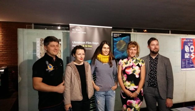 В Португалії показали українське кіно