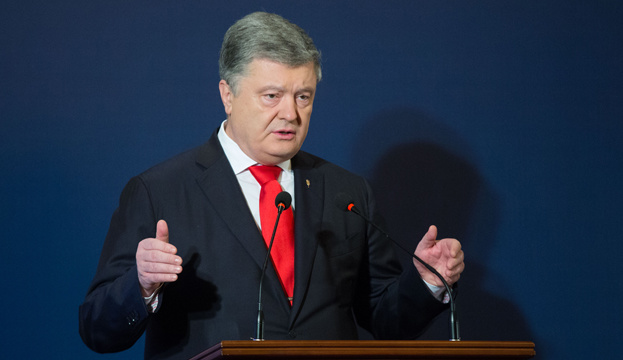 Supreme Court should be example for other newly created courts in Ukraine - Poroshenko