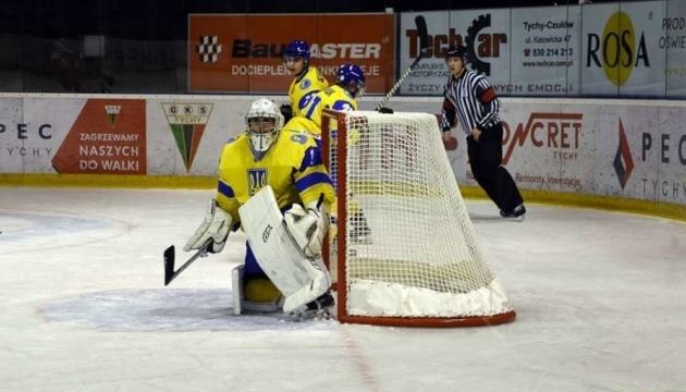 Молодіжна збірна України програла  словенцям, але зберегла місце у Дивізіоні IB ЧС з хокею