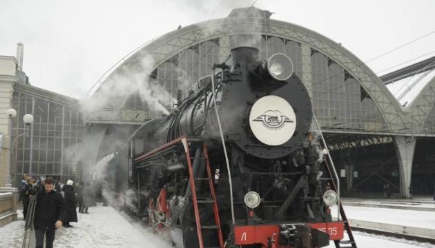 Львів кличе у подорож на ретропоїзді