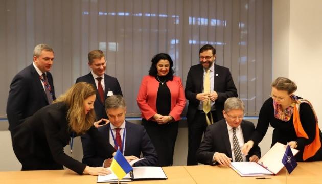 Украина и НАТО подписали соглашение об утилизации боеприпасов