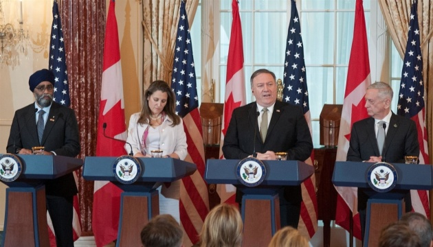 United States and Canada express common position in support of Ukraine