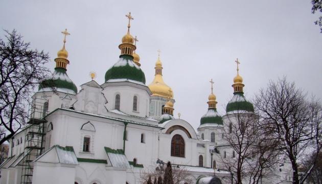 Сегодня в Софии Киевской ‒ Объединительный собор
