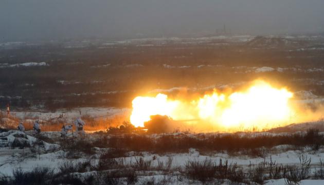 W rejonie Mariupola okupanci użyli moździerzy 120 mm