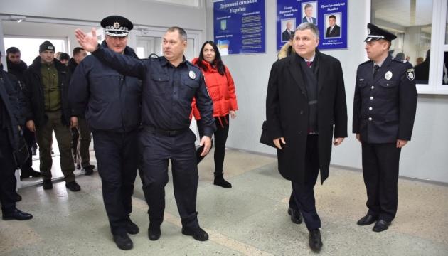 Полиция Луганщины получила новую технику