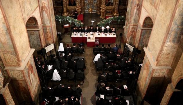 В сеть выложили снимок с Объединительного собора