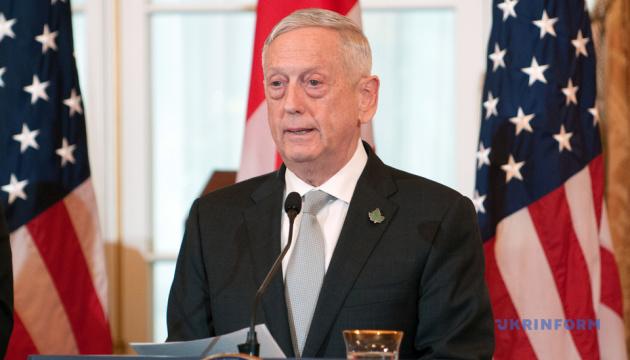 Меттіс у прощальному листі закликав військових США