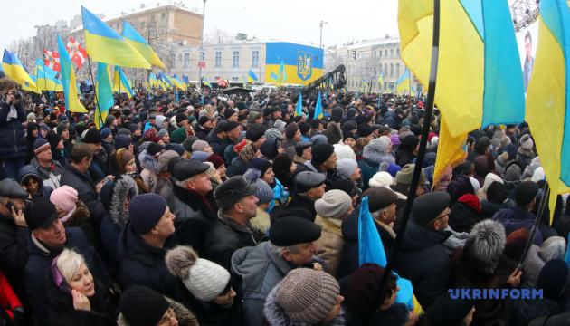 Участь у заходах на Софійській площі взяли 35 тисяч людей