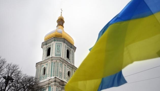 Orthodoxe Kirche der Ukraine offiziell registriert