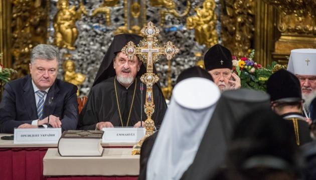 Українська церква не буде меншою з-поміж інших - Вселенський патріархат