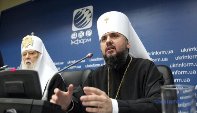 Єдину Помісну церкву в Україні очолив митрополит Епіфаній