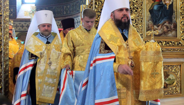 Metropolitan Epifaniy elected primate of Ukrainian Orthodox Church