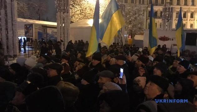 Софійська площа вітає новообраного очільника Української православної церкви