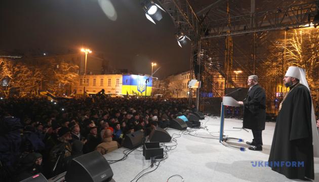 Порошенко привітав громадян України зі створенням Помісної церкви