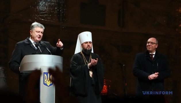 Константинопольская церковь-мать исцелила раны украинского православия - Президент