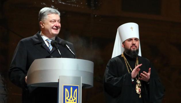 Польські ЗМІ - про Помісний собор: Історичний день для України