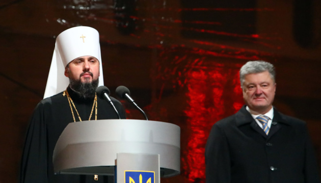United States congratulates Ukraine on creation of new Orthodox Church