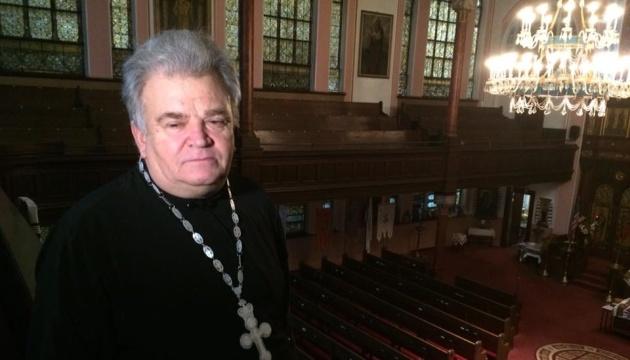 Роки пригнічення обернулися великою радістю - настоятель собору у Нью-Йорку