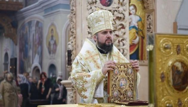Стала відома дата першої літургії митрополита Епіфанія