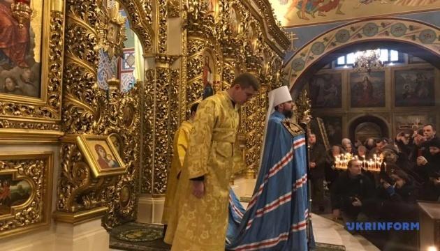 Митрополит Епифаний провел первое богослужение в Киеве