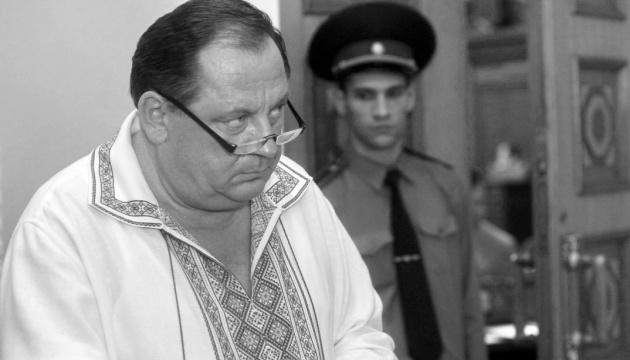 Экс-ректор налоговой академии Мельник умер в Киеве - СМИ