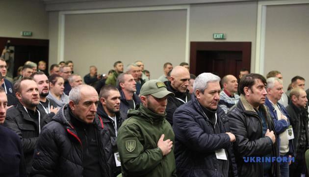 У Києві проходить Форум розвитку ветеранського бізнесу
