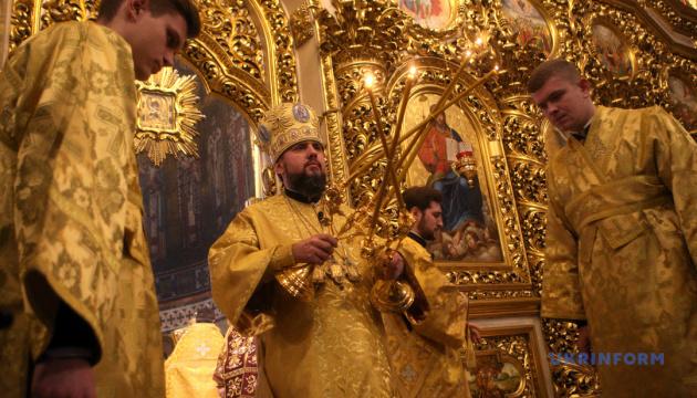 Епіфаній вважає Томос другим Хрещенням України