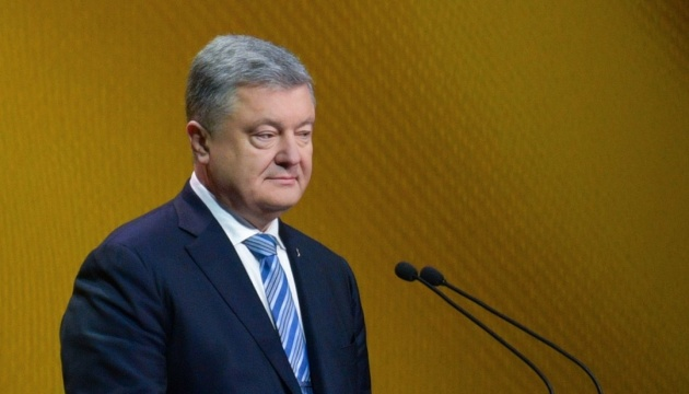 Ukraine's airline industry shows increase of 30% for three years in a row - Poroshenko