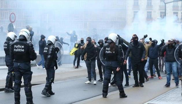 Поліція розганяла протести в Брюсселі сльозогінним газом