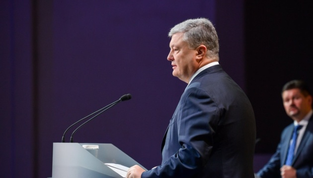 Poroshenko to visit Israel in January to sign FTA agreement