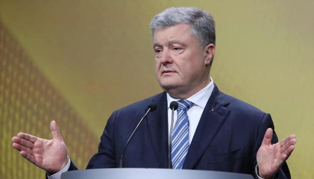 Инвесторы мирового масштаба пришли в Украину благодаря реформам - Порошенко