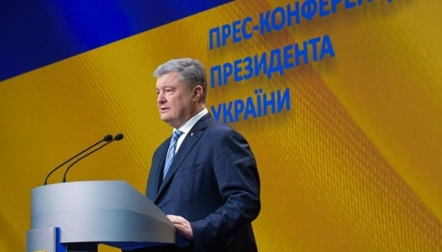 President outlines priorities of Ukraine for next five years