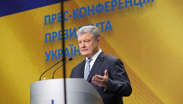 ポロシェンコ大統領、統一会議にモスクワ聖庁の聖職者が2名しか参加しなかった理由を説明