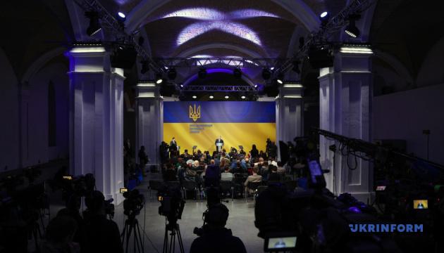 Порошенко провів прес-конференцію