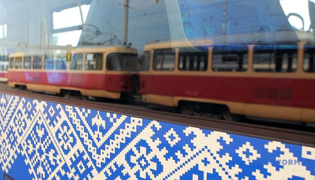 В Киеве на два дня изменит движение трамвай №33