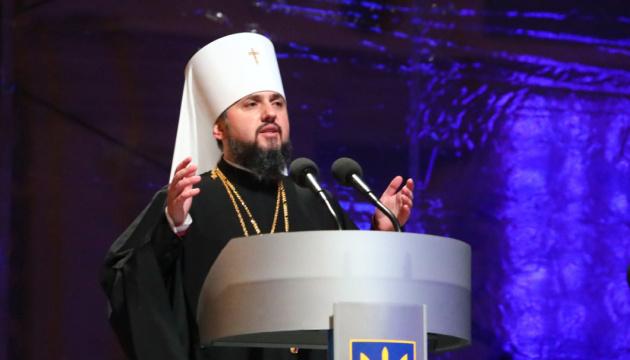 Церква буде духовною основою і опорою Української держави - митрополит Епіфаній