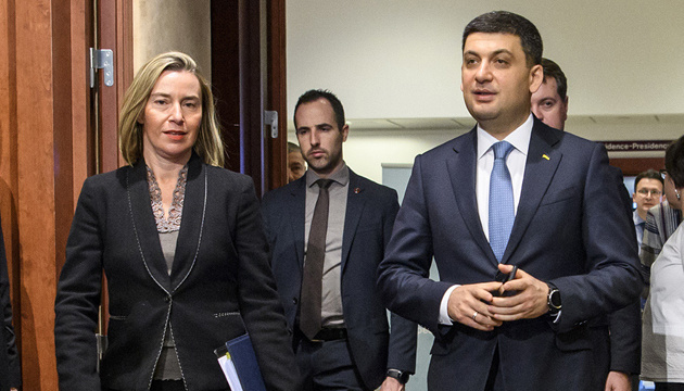 PM Groysman: Anti-corruption court to be launched in first quarter of 2019