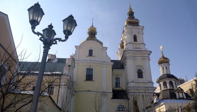 В Виннице прихожане Свято-Преображенского собора перешли в УПЦ