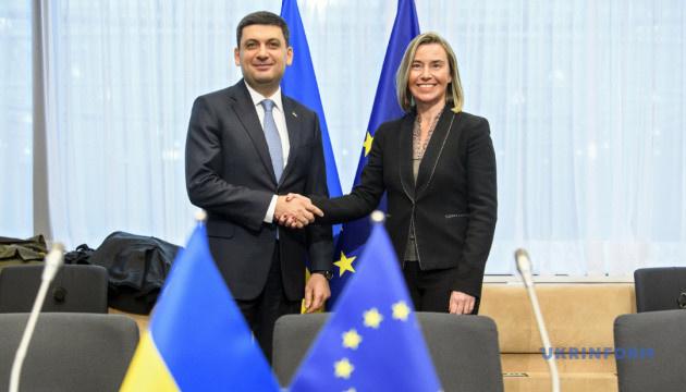 ЄС збільшить підтримку регіонів України, які постраждали від дій РФ