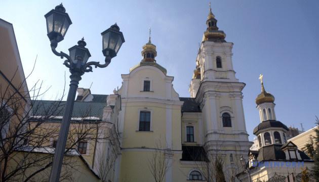 ヴィンニツャ市、顕栄大聖堂の信者、統一されたウクライナ正教会を受け入れる
