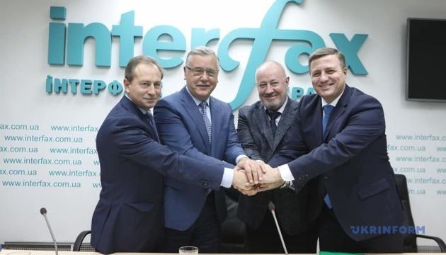Гриценко, Томенко і Катеринчук об'єднали свої політсили