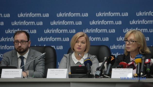 Оказание адвокатской помощи украинским военнопленным морякам