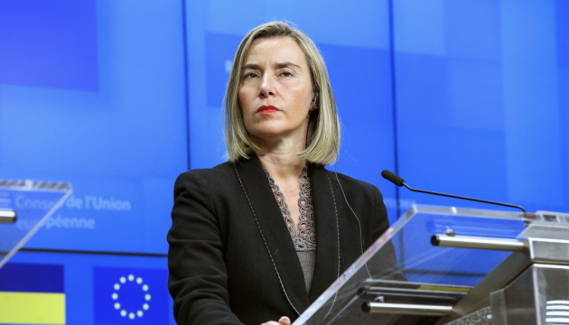 EU provides Ukraine with largest support package in history – Mogherini