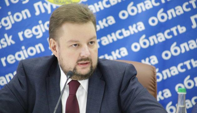 Держава забезпечує дітей-сиріт на Луганщині житлом - Філь