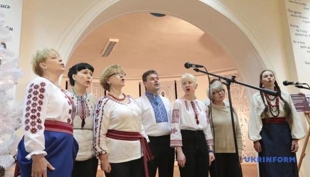 У Києві відкрилася виставка, присвячена автору обробки