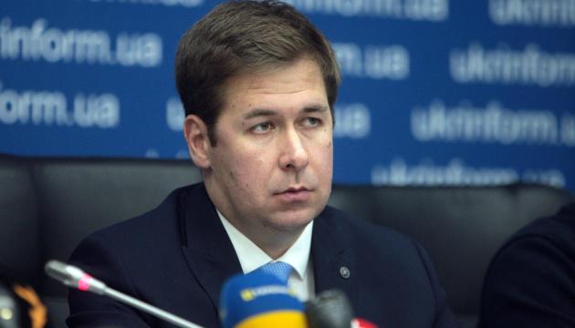 Генпрокурор возбудила дело в отношении Порошенко из-за