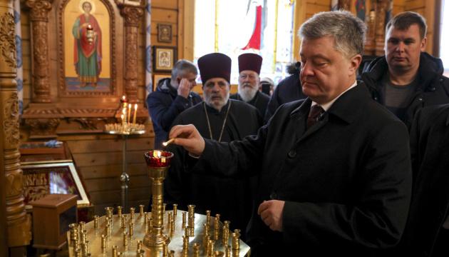 Українці тисячу років чекають церковної служби у Константинополі - Президент